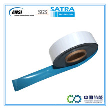 PU Reflective Heat Transfer Film