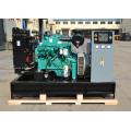 Weifang HF Brand Generator Set