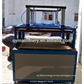 Vacuum Compressed Pillow Packing Machine