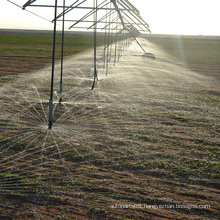 Low price Agricultural Wheel Center Pivot irrigation System