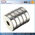 Производитель Китай поставщик магнитный магнит диска для коммутатора