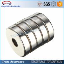 2016 nouveau fournisseur de matériaux magnétiques ISO