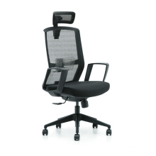 hot sale modern office chair with nylon base
