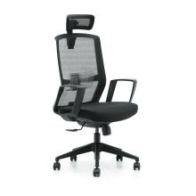 горячая распродажа современный офисный стул с основанием нейлона