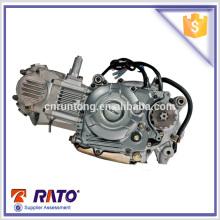 Motor de motocicleta RW200 horizontal de 4 tiempos