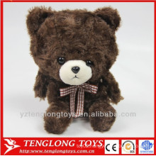 plush voice recording bear talking animal toy
