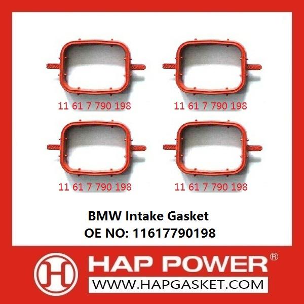 Прокладка багажника BMW 11617790198