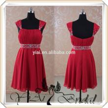 RSE63 venden al por mayor corto rojo gasa manga de capuchón rebordeado hecho a pedido vestidos de dama de honor China