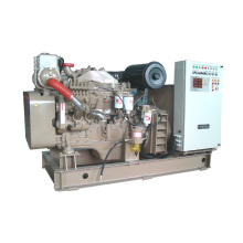 200KW Water cooled Cummins Diesel Generator Set