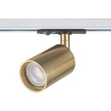 Магнитный светодиодный трековый светильник мощностью 8 Вт