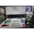 Nova máquina de laminação de vidro de design para venda