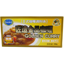 240g Golden Japanese curry Cube Original Flavor