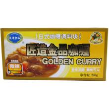 240g de caril japonês dourado cubo sabor Original