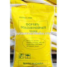 Dicalcium Phosphate CaHPO4.2H2O used as the abrasive of dentifrices