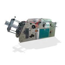 China latest product new technology noodles paper box machine model BJB with certificate