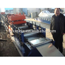High way Guard Rail Forming Machine