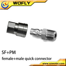 China quick release coupling connector manufacturer