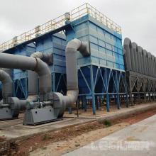 Staubsammelsystem mit mehreren Beuteln für Zementwerke