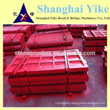 250x1200 fixed jaw plate parts