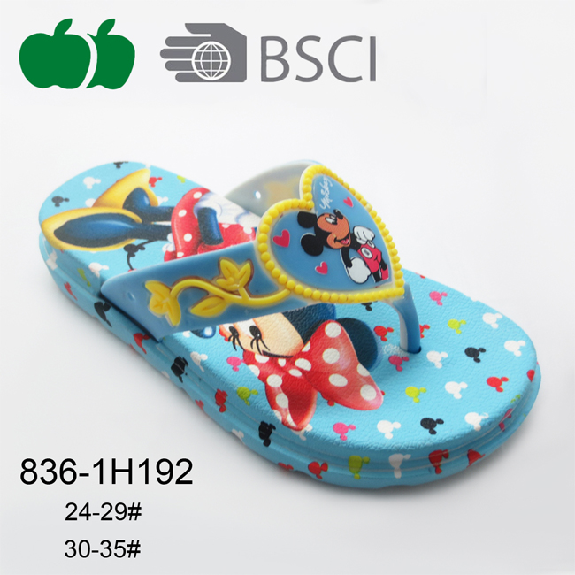 colorful cute kids slippers
