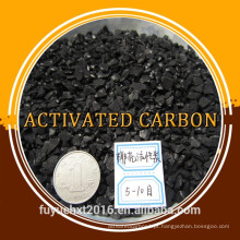 Substituir Carvão ativado Shell de coco para decapagem de água têxtil agente decolorante de água