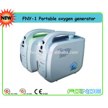 FNY-1 high quality cheap oxygen generator