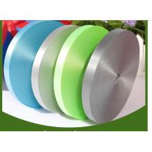 Designer Manufactory Wholesale Fancy tejido decorativo cinta