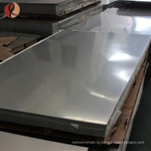 пористая плита ASTM b265 спеченная Titanium плита