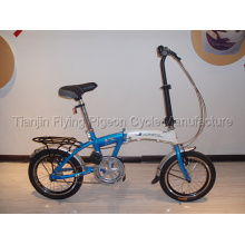 Fahrrad (FD-005)