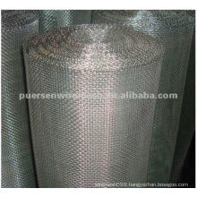 Galvanized iron window screening
