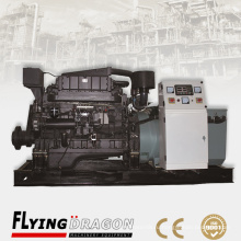 Морской динамический генератор мощностью 64 кВт, работает от Shangchai 4135ACaf с сертификатом CCS
