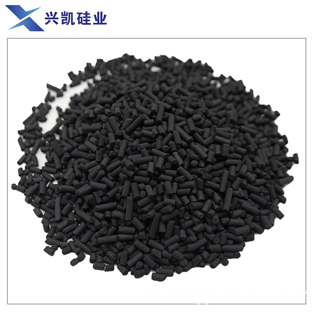 2.0mm activated carbon