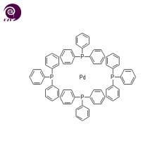 UIV CHEM tetrakis triphenylphosphine palladium 0 Pd 9.2% palladium catalyst price