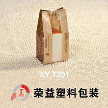 Fast Food Grade Bread Paper Bag