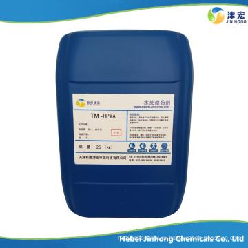 Гидролизованный полималеиновый ангидрид; HPMA