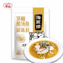 Sopa de pescado a la sopa amarga en vinagre condimentos con condimentos Haidilao