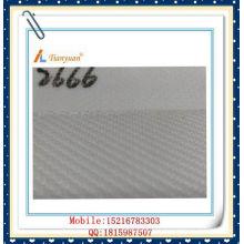 (PP2666) Двухслойная моноволоконная фильтровальная ткань