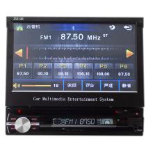 Una DIN 7 pulgadas de pantalla retráctil coche reproductor de DVD
