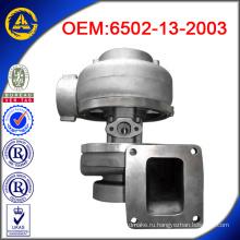 Турбокомпрессор KOMATSU KTR130 D155 6502-13-2003
