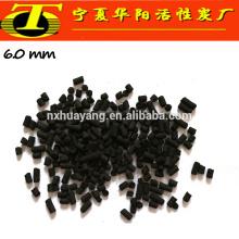 КТК 60 уголь активированный завода столбцов для продажи