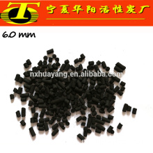 Vendedor do carbono ativado de 4mm China Ningxia