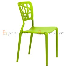 Bird's Nest Modern Stackable Plastic Dining Chairs