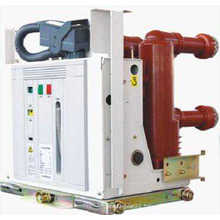 Vib-12 Indoor Vacuum Circuit Breaker (Embedded Poles)