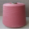 High Quality 100% Polyester Textured Over Edging Sewing Thread