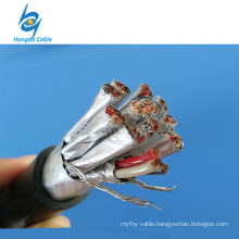 BS5308 1 Pair Instrument Cable 1.5mm2 IS OS PVC BS5308 Cable Part 2 Type 1 PVC-IS-OS-PVC