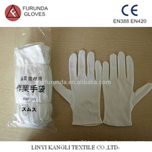 cotton gloves,100% cotton inspection gloves