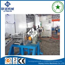 41 * 41 оборудование для формовки стальных профилей