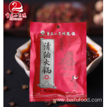 China for China Spicy Hot Pot Seasoning,Secret Refining Hot Pot Seasoning,Chongqing Spicy Hot Pot  Seasoning Supplier chongqing Clean Oil Hot Pot supply to Burkina Faso Manufacturers