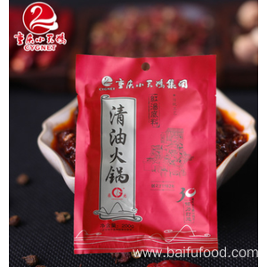 Special Design for for Chongqing Spicy Hot Pot  Seasoning chongqing Clean Oil Hot Pot export to Sierra Leone Suppliers