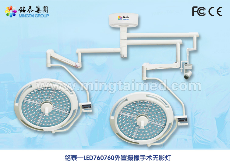 Mingtai LED760/760 external camera operating light